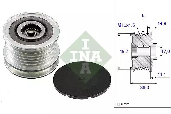 Механизм свободного хода генератора INA 535005010