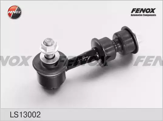 Тяга / стойка, стабилизатор FENOX LS13002