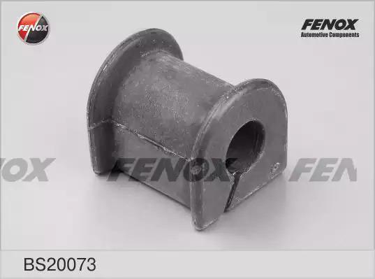Втулка, стабилизатор FENOX BS20073