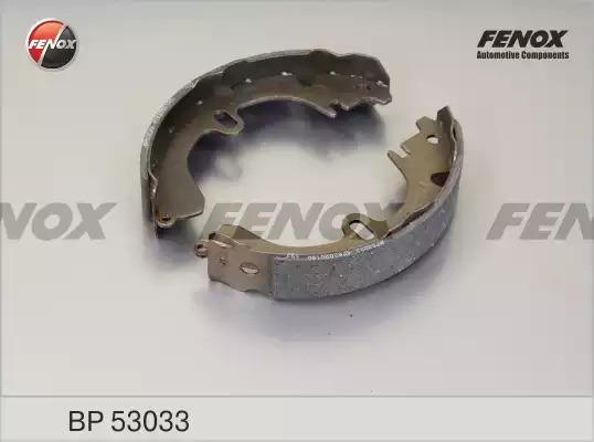 Комплект тормозных колодок FENOX BP53033