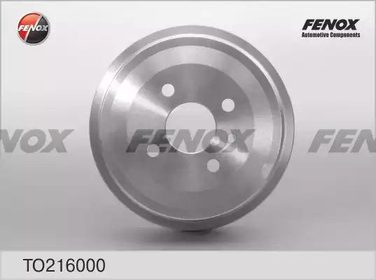 Тормозной барабан FENOX TO216000